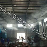 垃圾处理场喷雾除臭工程由东荣设计方案