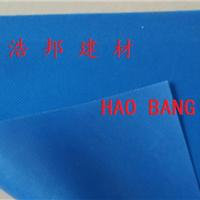 供应上海防水透气膜 建筑专用质量保障