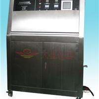 全新进口配件紫外线耐候试验箱