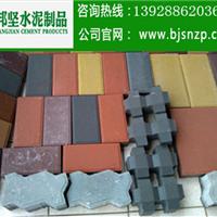 广州环保彩砖厂家