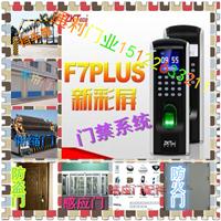 天津市东丽区星耀福电动门窗厂
