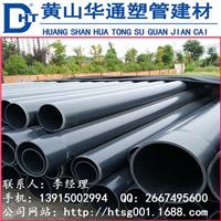 福建南平批发灰色10公斤压力315upvc污水管