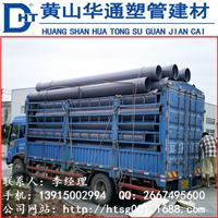 厂家直销蓝色32upvc给水管 壁厚2.0毫米