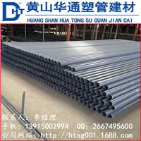 云浮石材企业专用140upvc塑料管 壁厚5.4mm