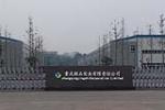 重庆颖石实业有限责任公司