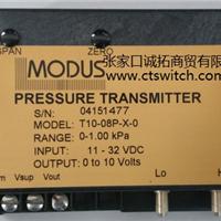 T10-08P-X-0美国GE微差压变送器T1008PX0