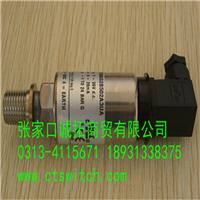 现货供应P71200BG3G002A3UA
