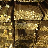 H59黄铜棒出厂价格,9.5MM国标黄铜棒厂家