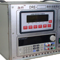 供应导热系数测试仪(瞬态平面热源法)