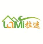上海拉迷家具有限公司