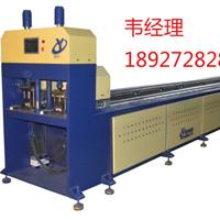 供应粤之冲机械QZD不锈钢全自动冲孔机