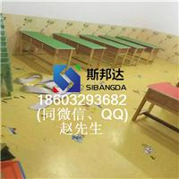 幼儿园地板厂家