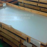 供应SUS304不锈钢板超薄2B不锈钢板