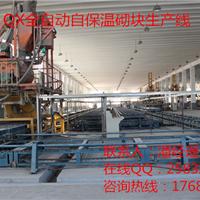 供应自保温砌块生产线替代传统建筑保温体系