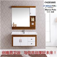 马可波罗 方太卫浴 浴室柜组实木橡木挂墙式