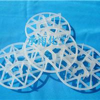 供应辽宁 塑料六菱形环