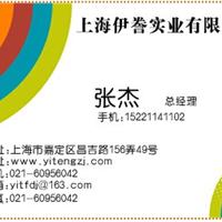 平果县变频发电机多少钱啊