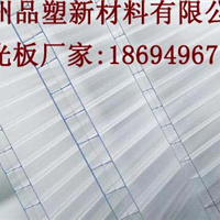 蚌埠阳光板厂家直销(专业生产阳光板厂家)