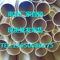 供应H62/65国标环保黄铜管
