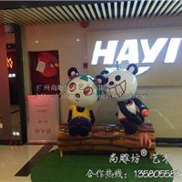 供应卡通公仔雕塑摆件滴答滴熊猫装饰工艺品