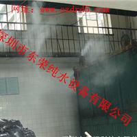 喷雾除臭设备东荣雾化消毒效率