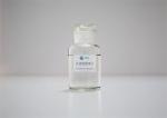 供应江苏聚丙烯酰胺|乳液阴离子聚丙烯酰胺