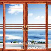 伊盾门窗推拉窗