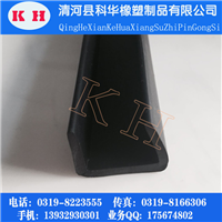 供应工业铝型材装饰条 工业用橡胶条