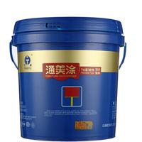 厂家直销家装防水浆料 质量可靠 买五赠一