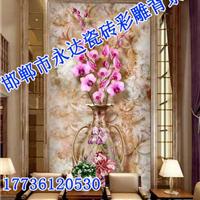 邯郸永达瓷砖有限公司