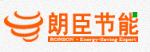 深圳市朗臣建筑节能技术有限公司
