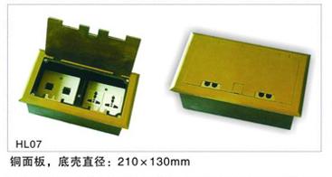 供应汇丽牌插座铜质材料