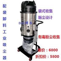 供应吸有毒物回收用工业吸尘器