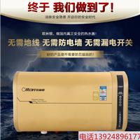 磁能热水器 电热水器 燃气热水器