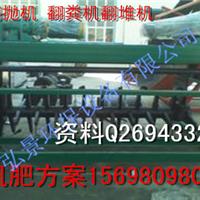 槽式翻堆机价格粪便翻堆机厂家翻堆机性能