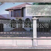 山东别墅庭院铝合金围栏栅栏阳台楼梯护栏
