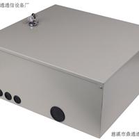 供应冷轧板72芯分纤箱