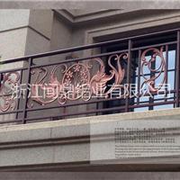 陕西别墅庭院铝合金围栏栅栏阳台楼梯护栏