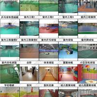 杭州防滑舞台地板