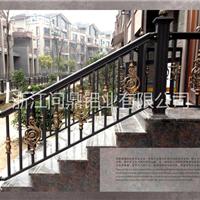 山西别墅庭院铝合金围栏栅栏阳台楼梯护栏