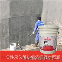 供应高分子聚合物混凝土柔性修补剂