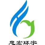 北京忠宏环宇科技发展有限公司