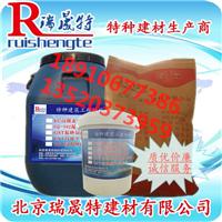 供应CGM-50水乳环氧灌浆料【聚合物混凝土】