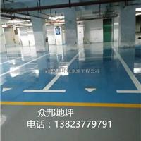 深圳众邦地坪专业做地坪不起皮不脱层