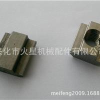 供应不锈钢304 T型螺母T型滑块铝型材连接件