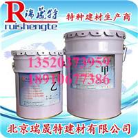 供应碳纤维布加固粘接剂