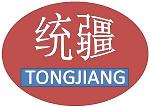 上海统疆环保科技有限公司