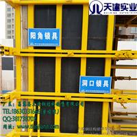供应新型剪力墙模板支撑框架材料