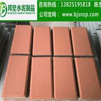 广州环保彩砖生产厂家直销,环保彩砖出厂价