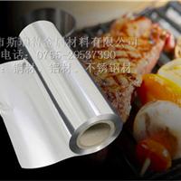 供应超薄电子铝箔纸0.01-0.1mm